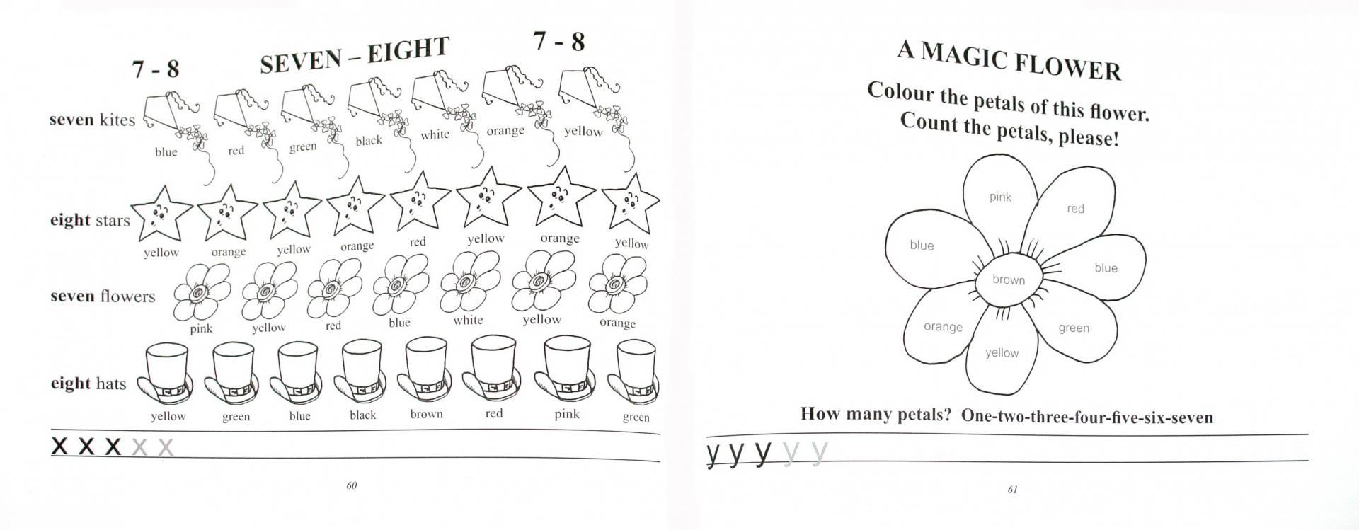 Иллюстрация 1 из 6 для Мой волшебный английский для дошкольников - Ева Камм | Лабиринт - книги. Источник: Лабиринт