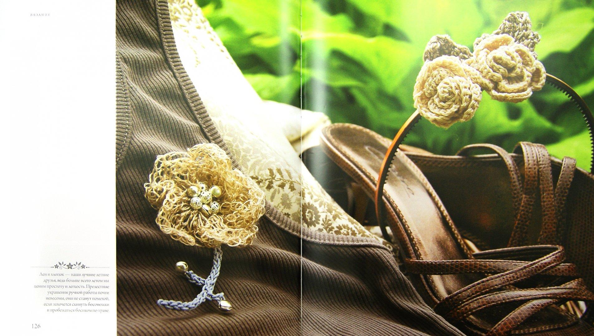 Иллюстрация 1 из 29 для Мои цветы. Ткани, ленты, фетр, вязание, валяние - Елена Токарева   Лабиринт - книги. Источник: Лабиринт
