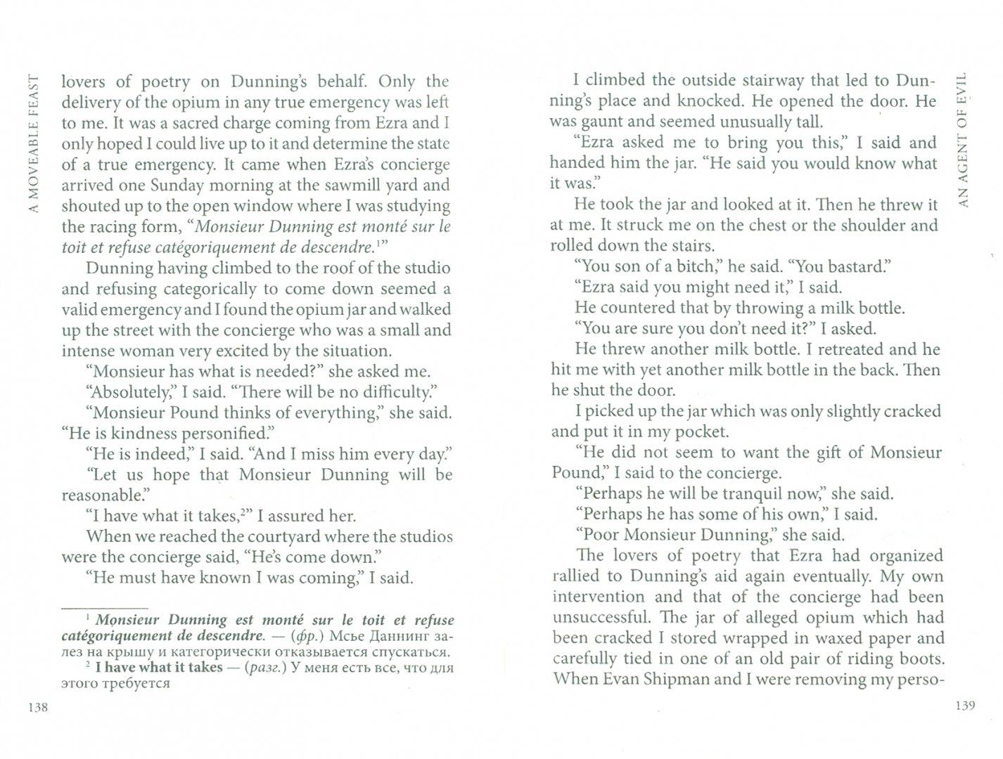 Иллюстрация 1 из 9 для A moveable feast - Ernest Hemingway | Лабиринт - книги. Источник: Лабиринт
