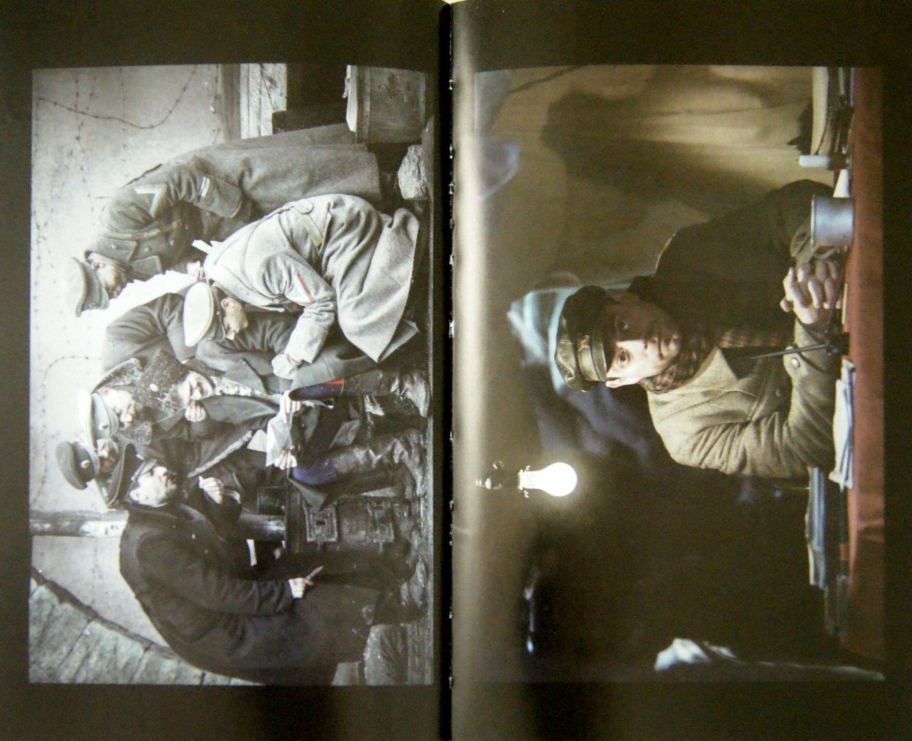 Иллюстрация 1 из 46 для Окаянные дни - Иван Бунин   Лабиринт - книги. Источник: Лабиринт