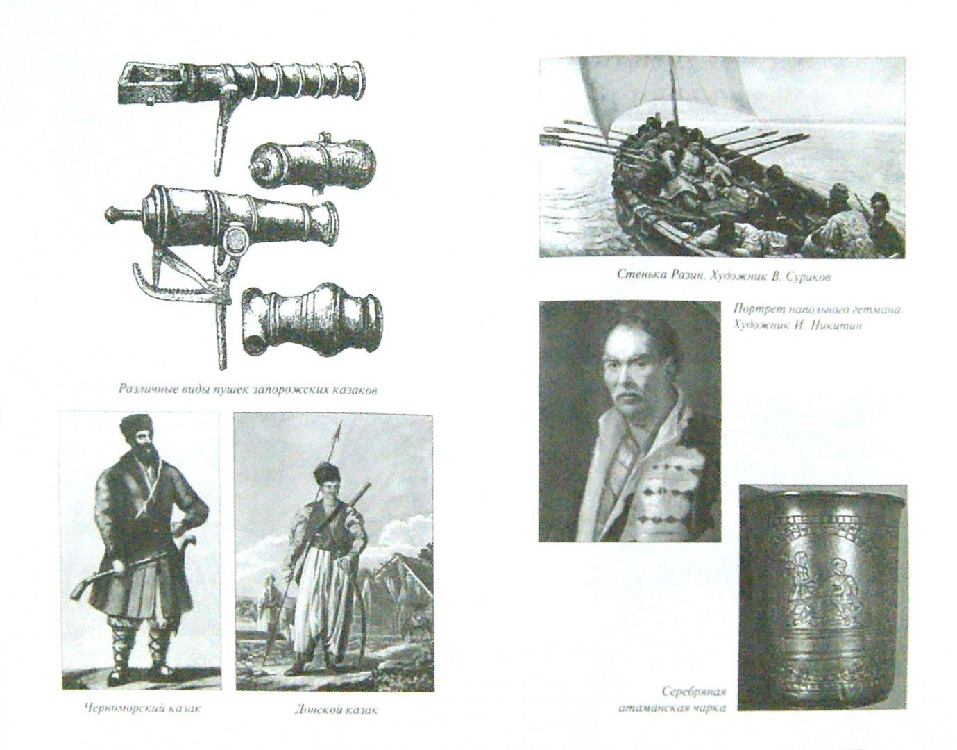 Иллюстрация 1 из 8 для Босфорская война - Владимир Королев | Лабиринт - книги. Источник: Лабиринт