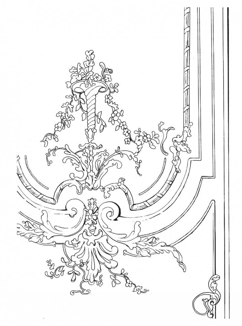Иллюстрация 3 из 37 для Версаль. Раскраска-антистресс для ...