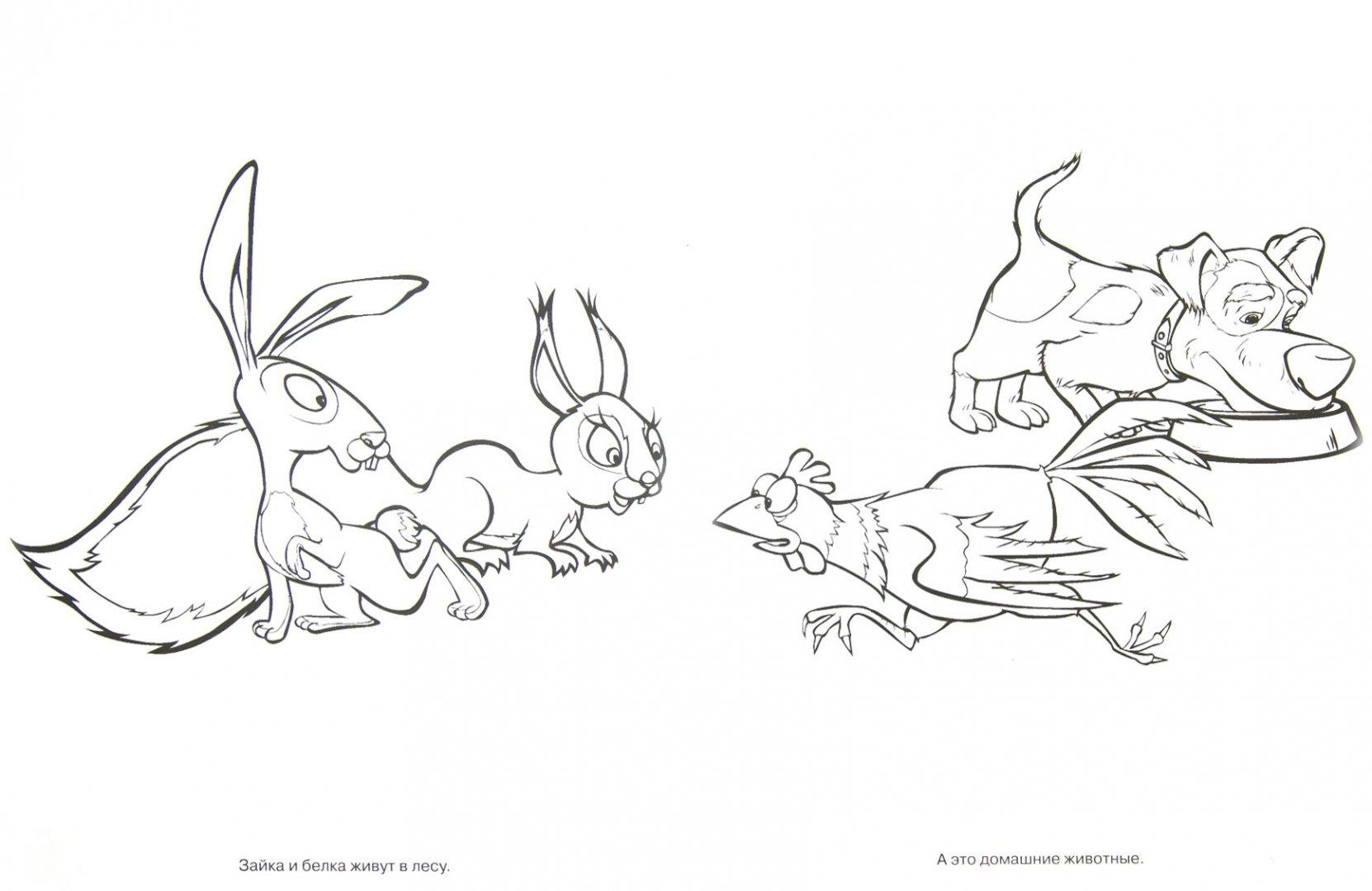 них делаются как раскрасить зайца маша и медведь картинки кожаная