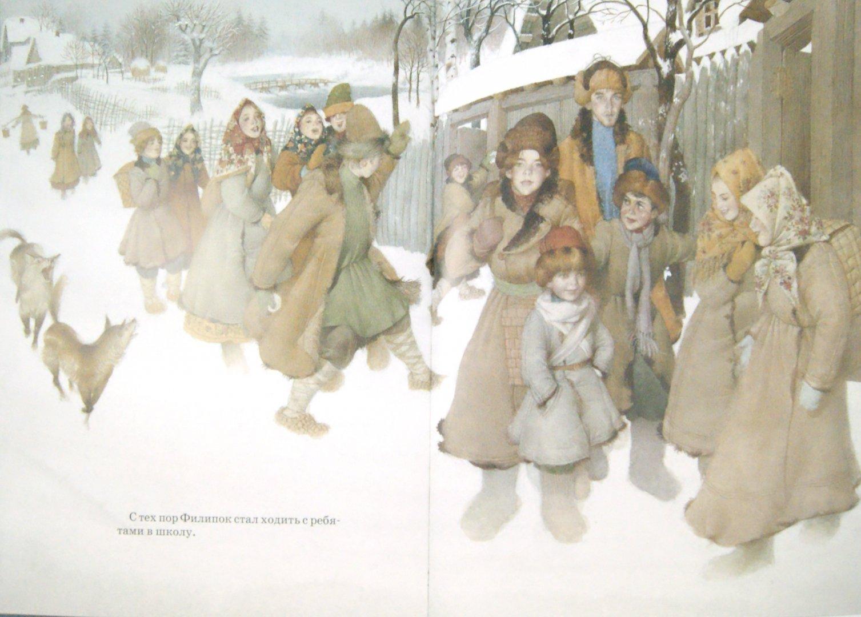 Иллюстрация 1 из 31 для Филипок - Лев Толстой | Лабиринт - книги. Источник: Лабиринт