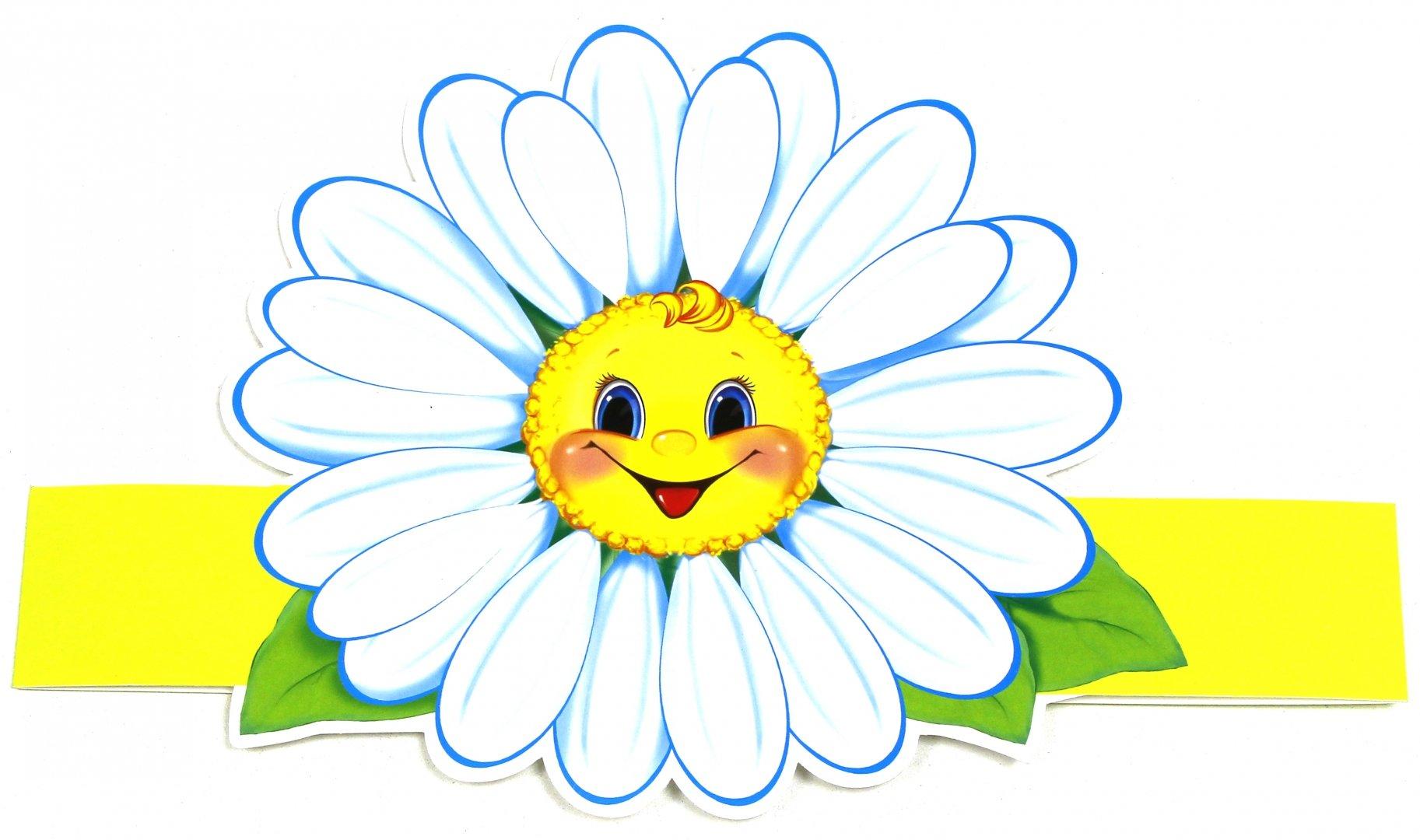 много цветы картинки для масок онлайн игру