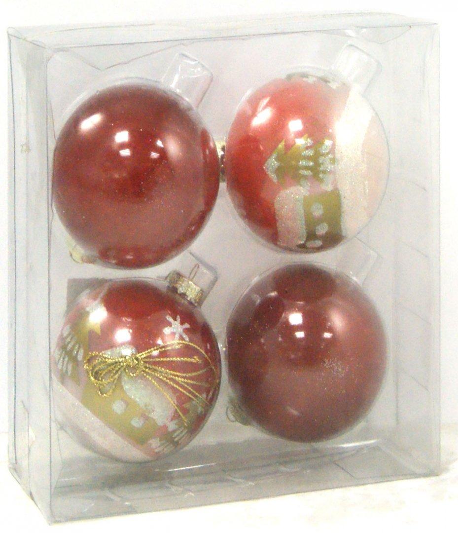 Иллюстрация 1 из 3 для Набор ёлочных шаров (4 штуки,  d=7 см, красный цвет) (TZ 12250)   Лабиринт - сувениры. Источник: Лабиринт