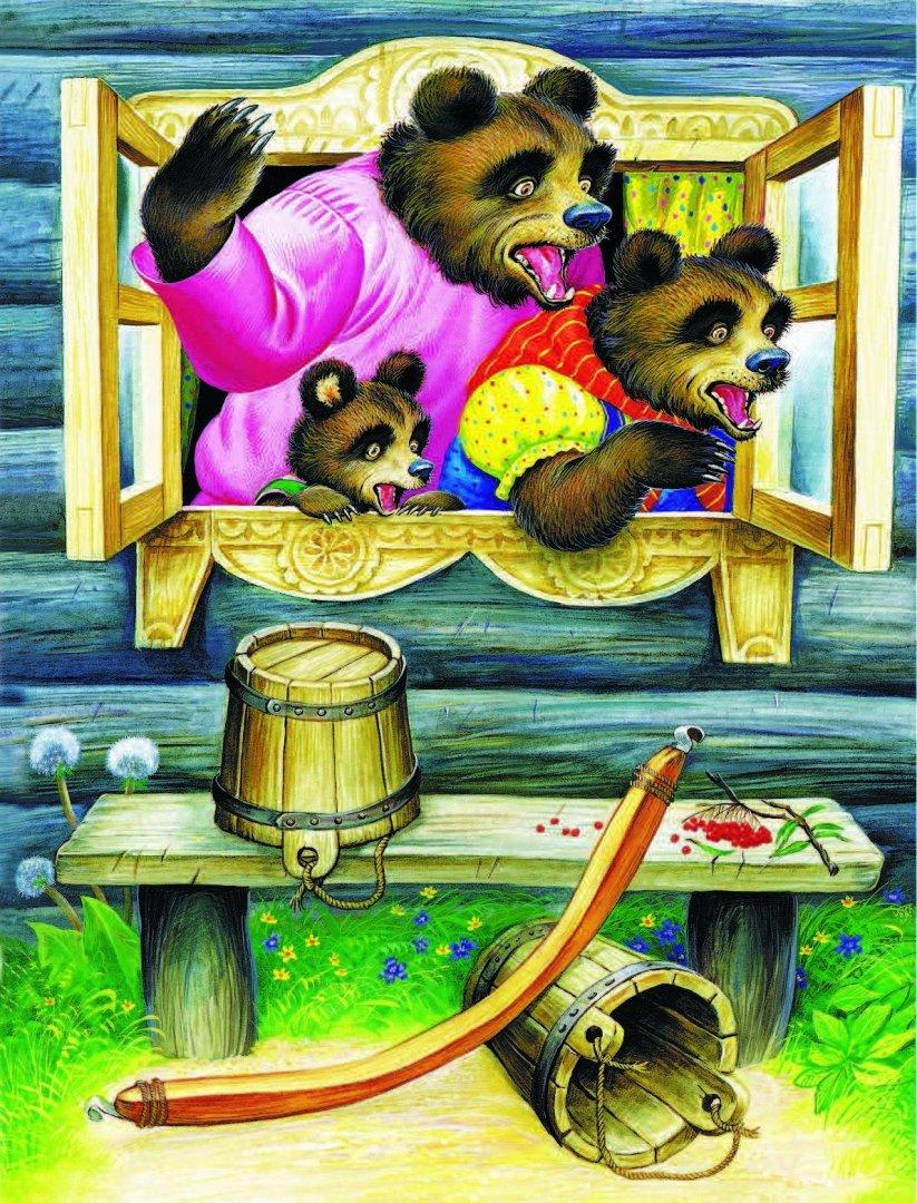 Иллюстрации к сказкам про медведя