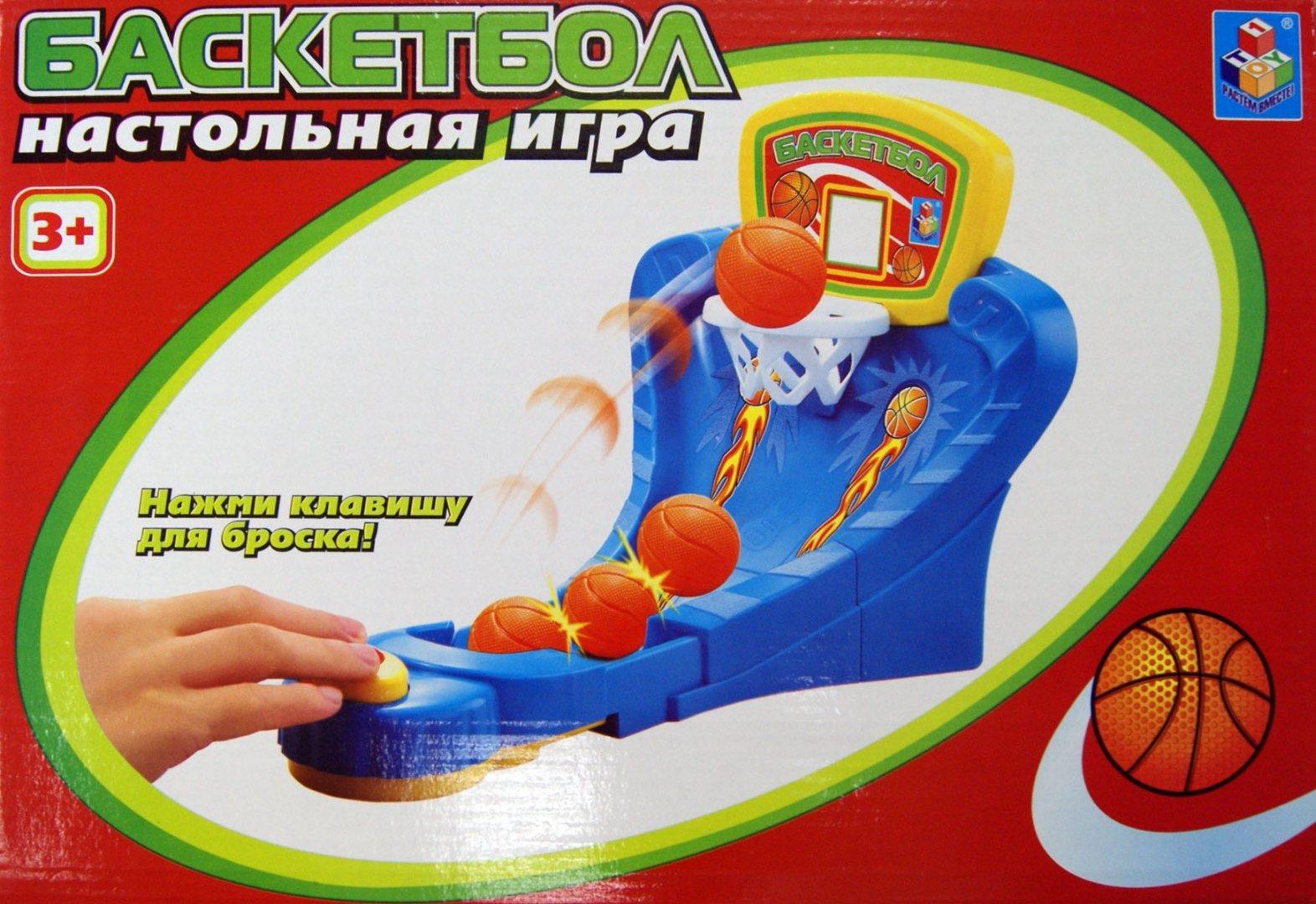 """Иллюстрация 1 из 2 для Игра настольная """"Баскетбол"""" (Т52238)   Лабиринт - игрушки. Источник: Лабиринт"""