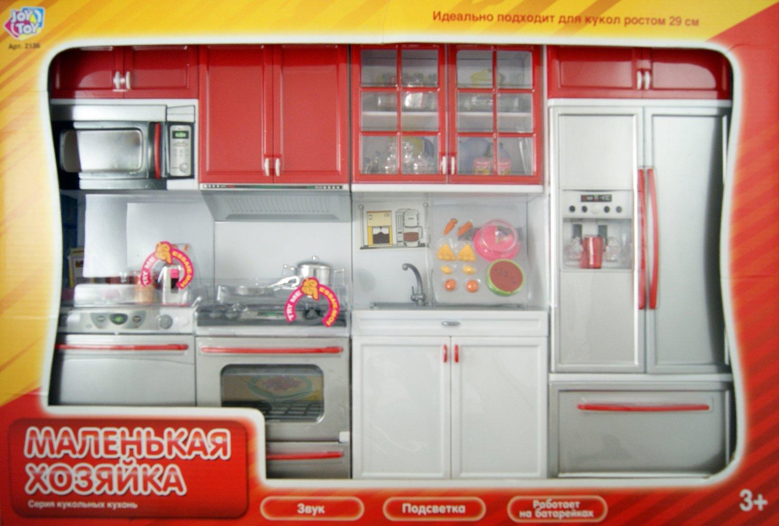Иллюстрация 1 из 3 для Набор кухонной мебели  (К046-Н35135) | Лабиринт - игрушки. Источник: Лабиринт