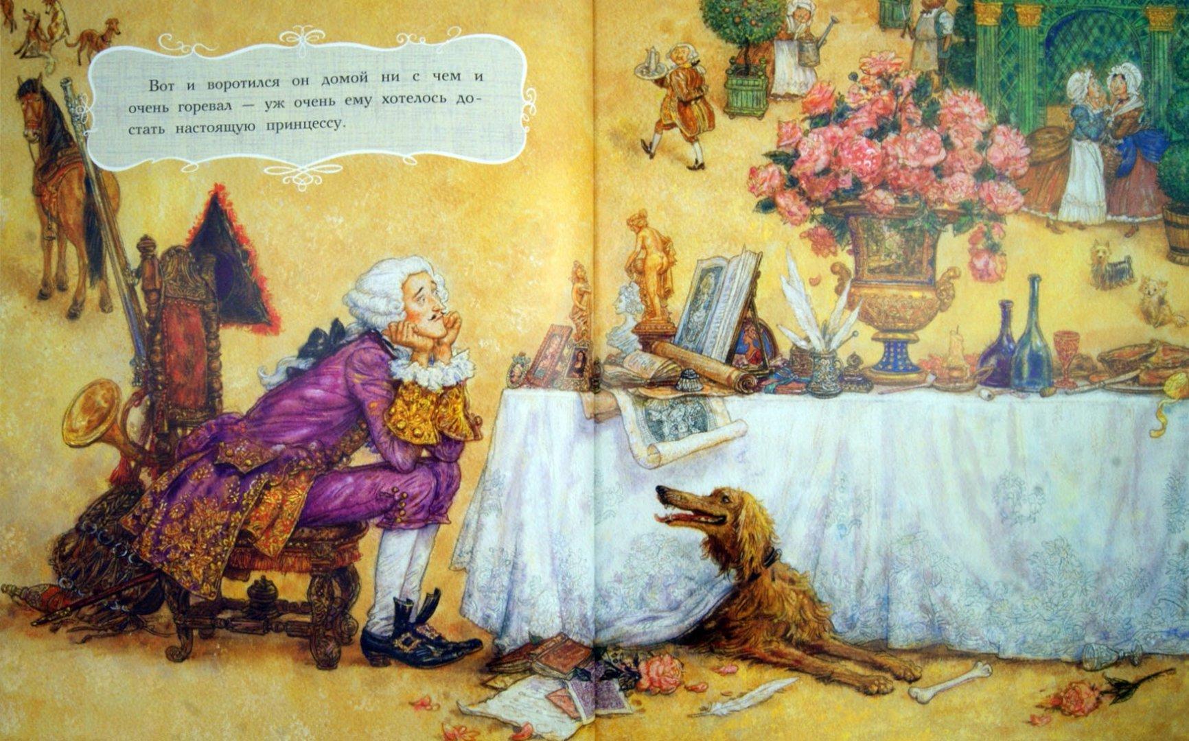 Иллюстрация 1 из 28 для Принцесса на горошине - Ханс Андерсен | Лабиринт - книги. Источник: Лабиринт