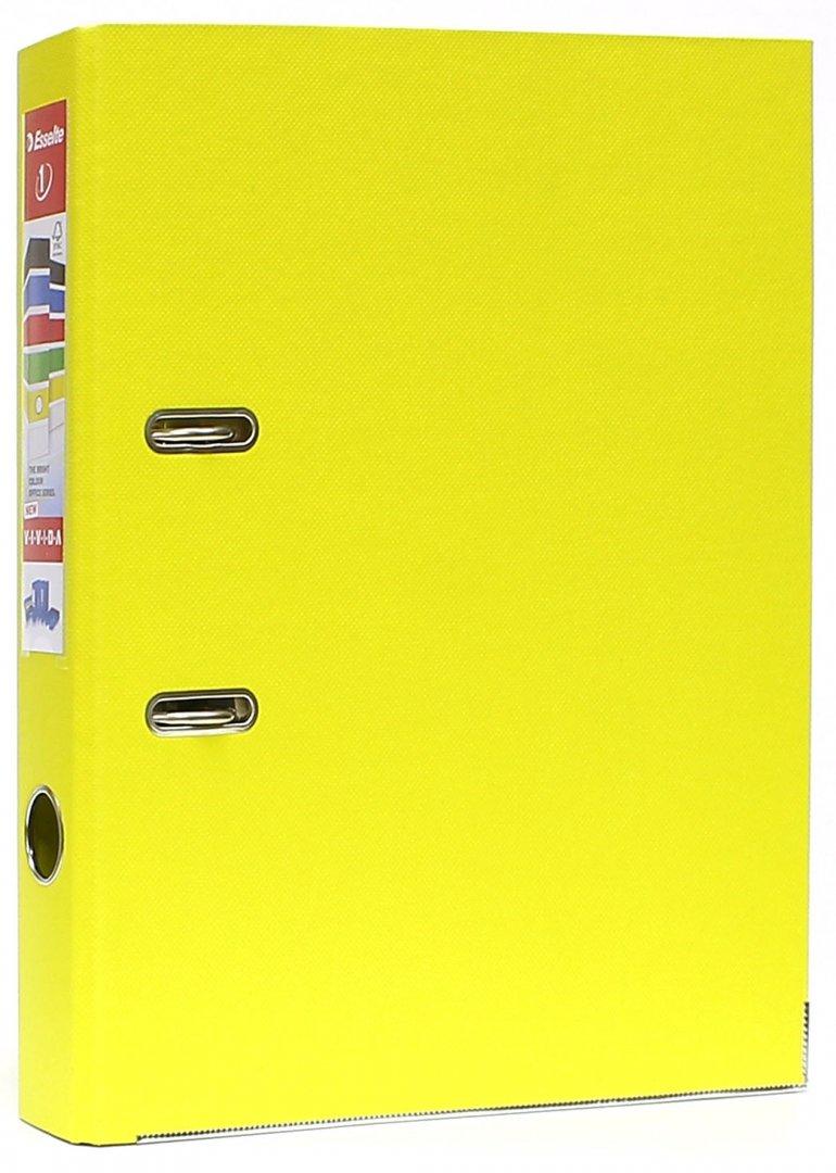 Иллюстрация 1 из 5 для Папка с арочным механизмом A4 (50 мм, желтая) (624074) | Лабиринт - канцтовы. Источник: Лабиринт