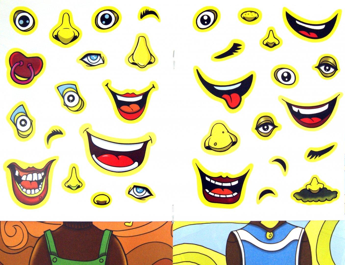 улыбка картинки мультяшные на печать короткой