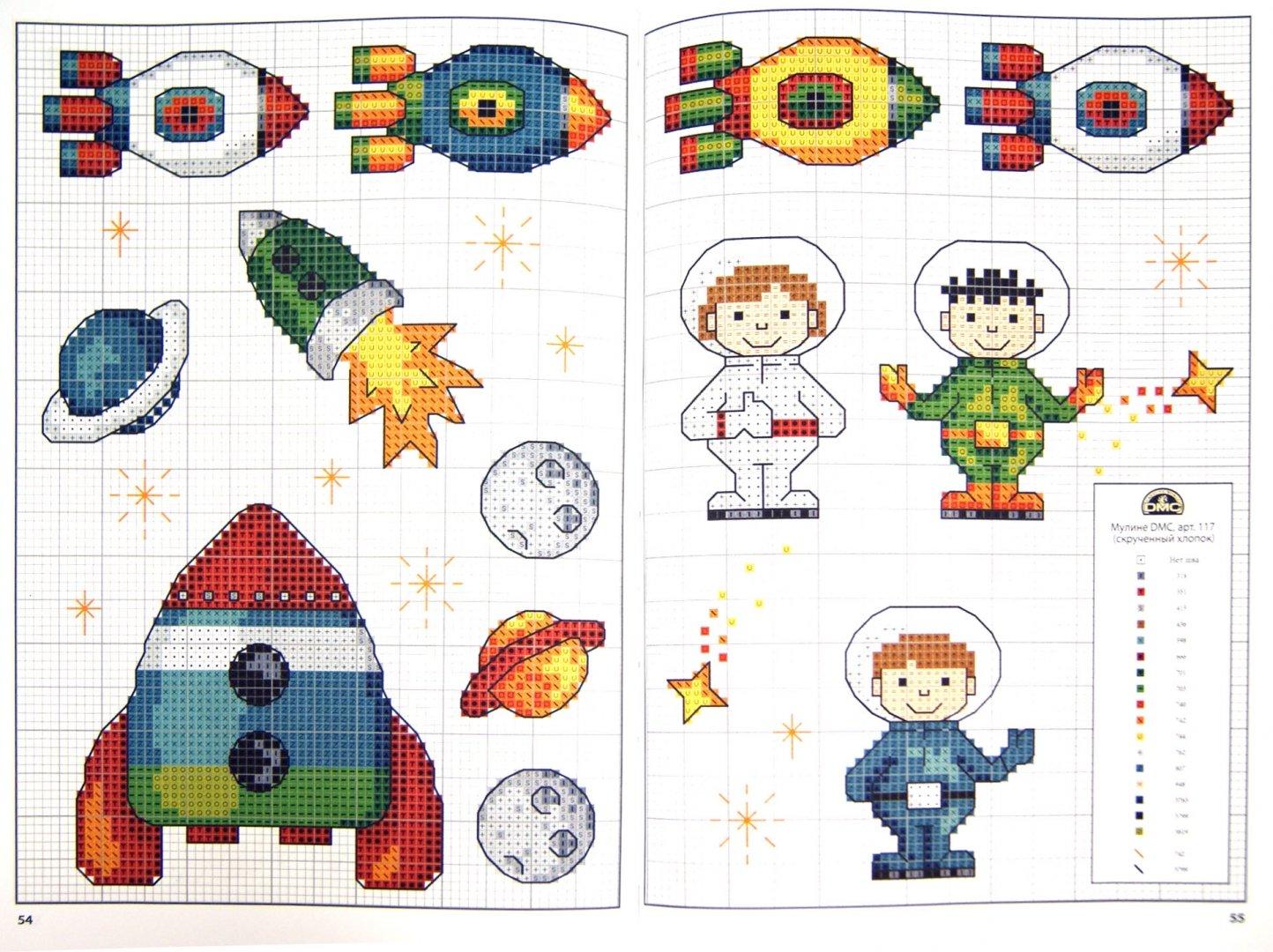 Иллюстрация 1 из 21 для Вышиваем крестом детские узоры. 400 новых схем - Мария Диаз | Лабиринт - книги. Источник: Лабиринт