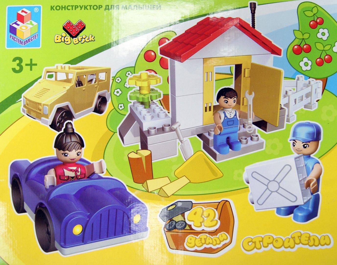 """Иллюстрация 1 из 4 для Конструктор Big Brick """"Строители"""", 42 детали (Т52220)   Лабиринт - игрушки. Источник: Лабиринт"""
