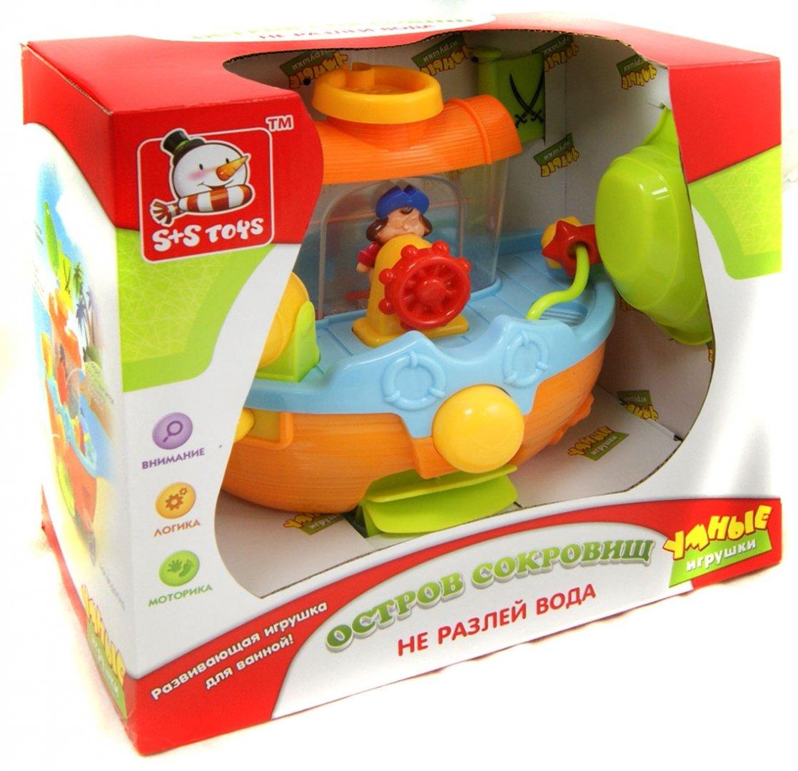 Иллюстрация 1 из 2 для Набор для ванной Остров сокровищ (EQ80017R) | Лабиринт - игрушки. Источник: Лабиринт