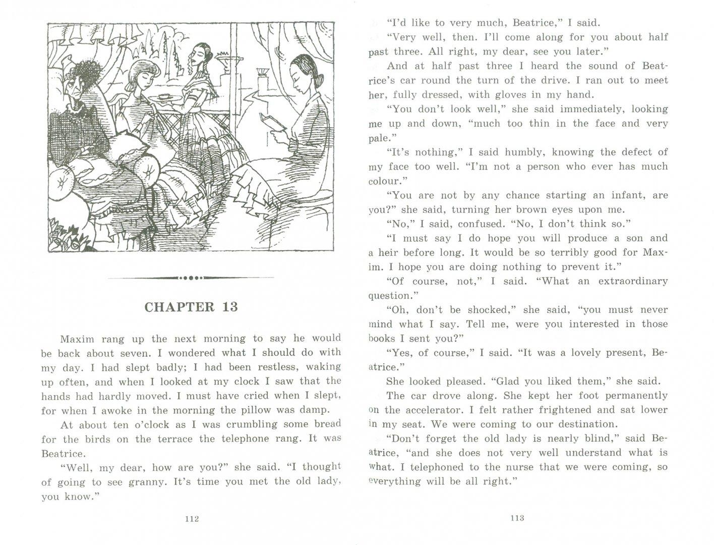 Иллюстрация 1 из 30 для Rebecca - Дафна Дюморье | Лабиринт - книги. Источник: Лабиринт
