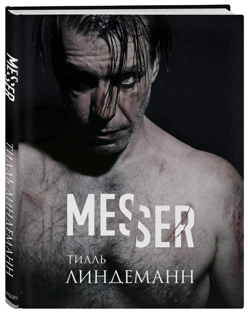 Иллюстрация 1 из 65 для Messer (Нож. Лирика) - Тилль Линдеманн | Лабиринт - книги. Источник: Лабиринт