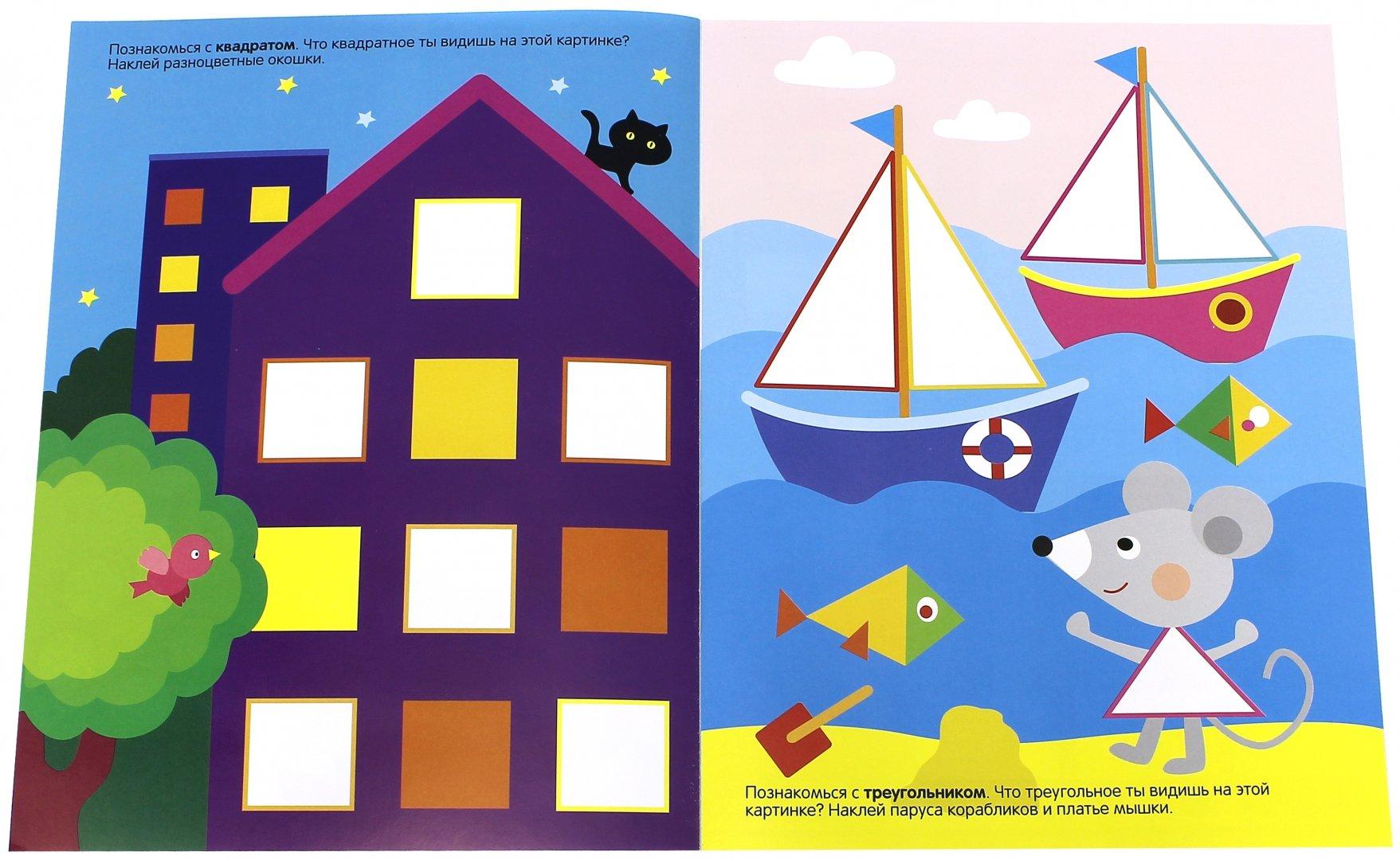 Иллюстрация 1 из 25 для Форма | Лабиринт - книги. Источник: Лабиринт