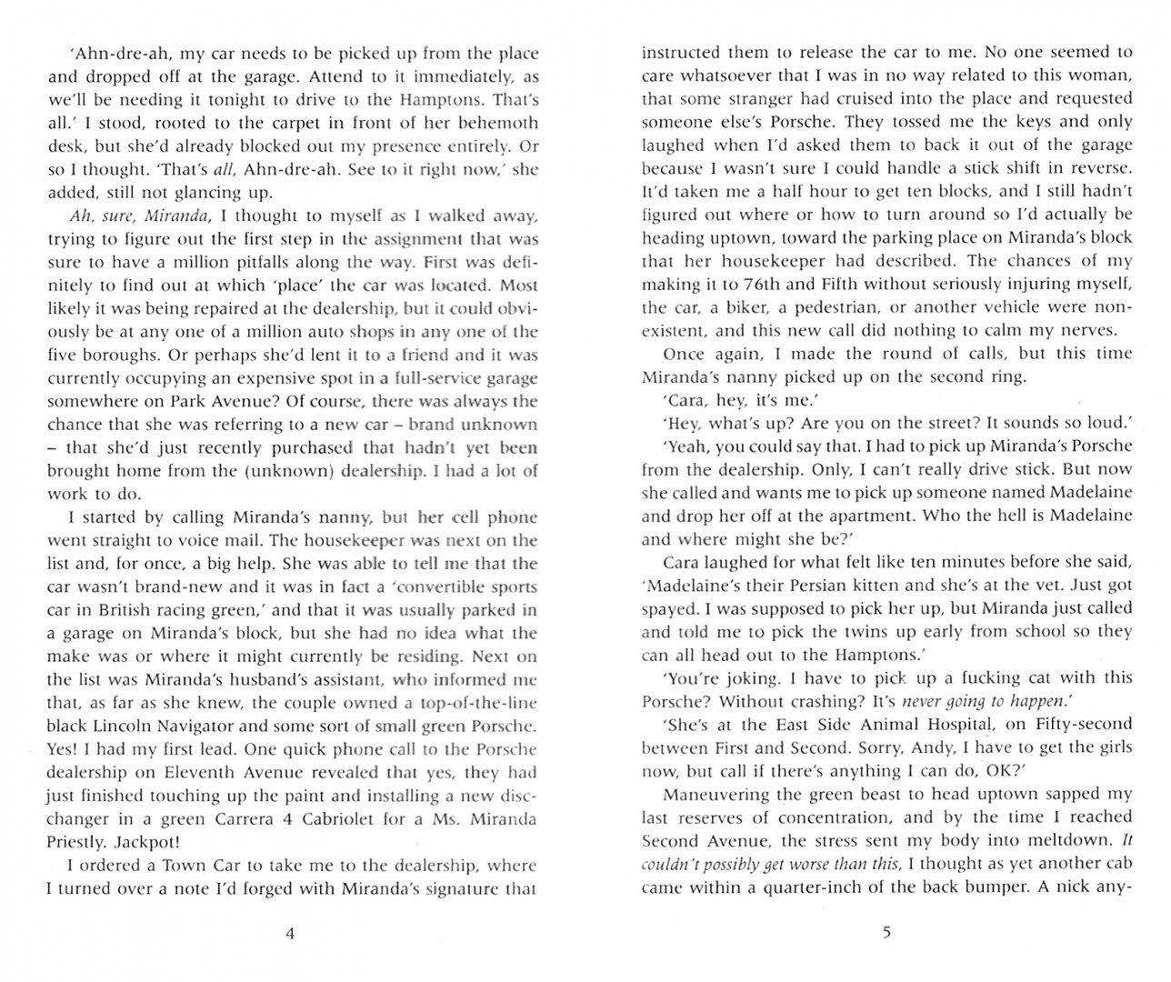 Иллюстрация 1 из 6 для The Devil Wears Prada - Lauren Weisberger | Лабиринт - книги. Источник: Лабиринт