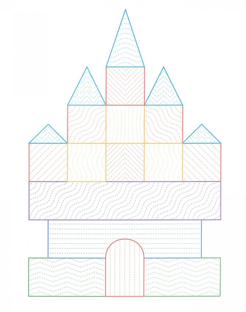 Иллюстрация 1 из 4 для Мотылек | Лабиринт - книги. Источник: Лабиринт