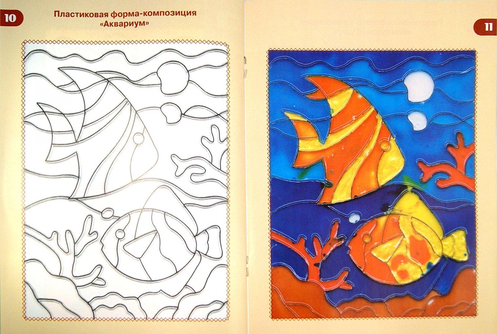 нерассасывающихся мозаика из пластилина картинки шаблоны нам требуется напоминание