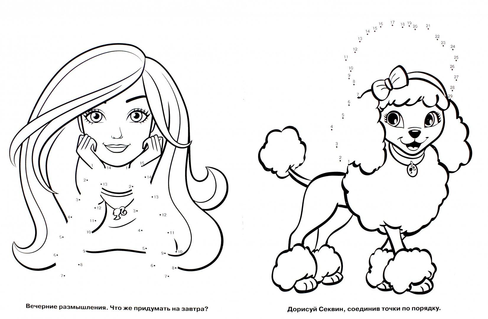 Иллюстрация 1 из 1 для Умная раскраска. Барби (№16013 ...