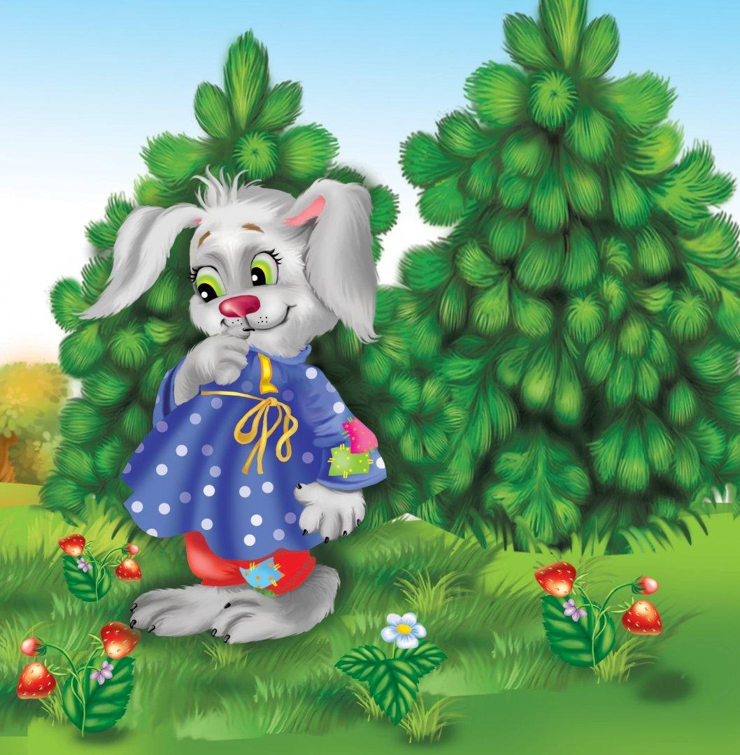 Картинка зайчика для детей из сказки