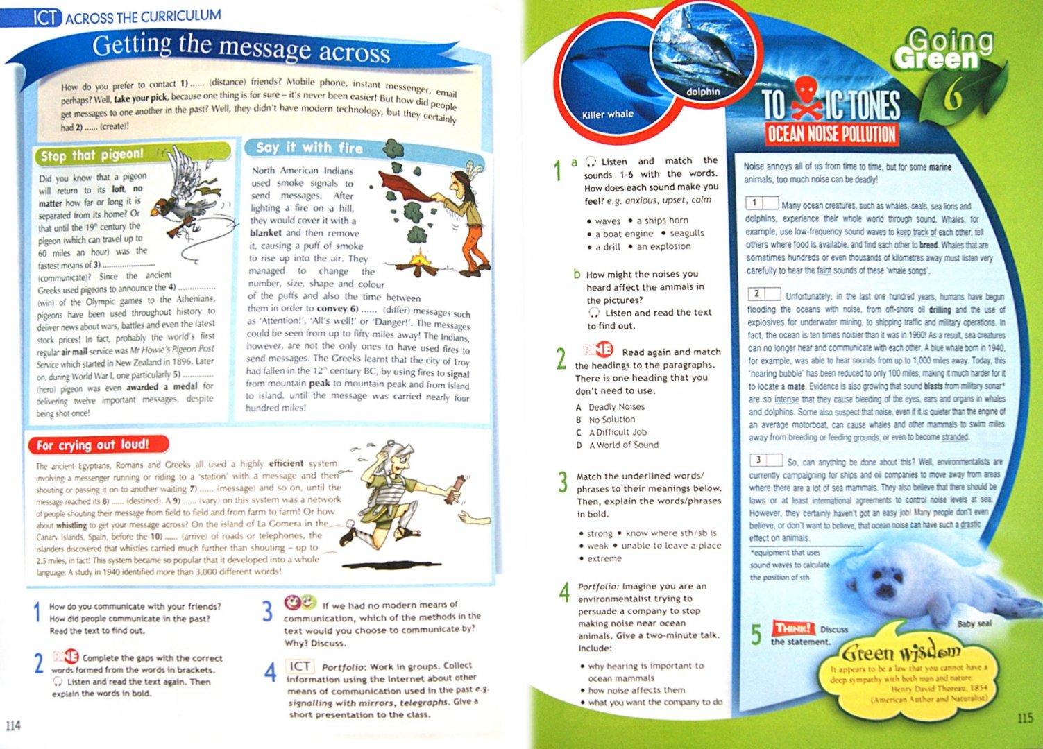 Иллюстрация 1 из 57 для Английский язык. 11 класс. Учебник. Базовый уровень (+CD). ФГОС - Афанасьева, Дули, Михеева, Эванс, Оби | Лабиринт - книги. Источник: Лабиринт