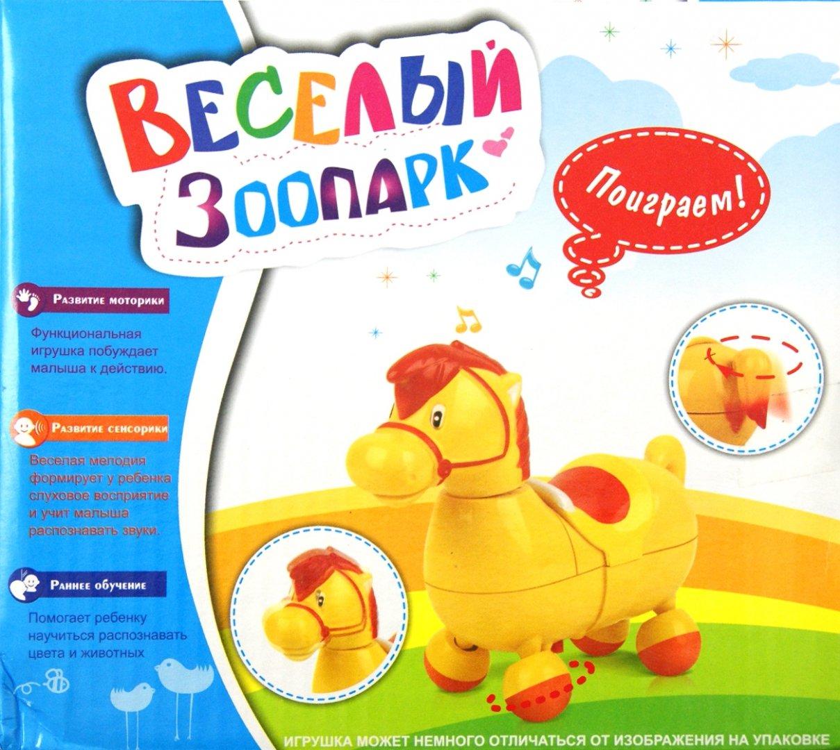 """Иллюстрация 1 из 4 для Музыкальная игрушка """"Лошадь"""" (209)   Лабиринт - игрушки. Источник: Лабиринт"""
