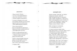 Коллекция клуба стихи и песни настоящих мужчин клубы города москвы сайт