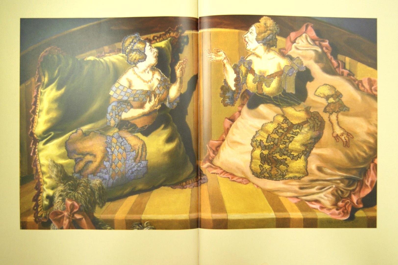 Иллюстрация 1 из 7 для Мертвые души - Николай Гоголь   Лабиринт - книги. Источник: Лабиринт