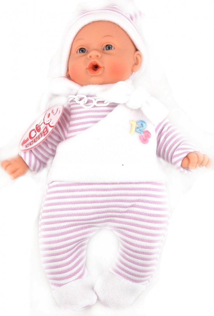 Иллюстрация 1 из 15 для Кукла-младенец Нико в сиреневом, плачет, 26см. (в пакете) (3305с) | Лабиринт - игрушки. Источник: Лабиринт