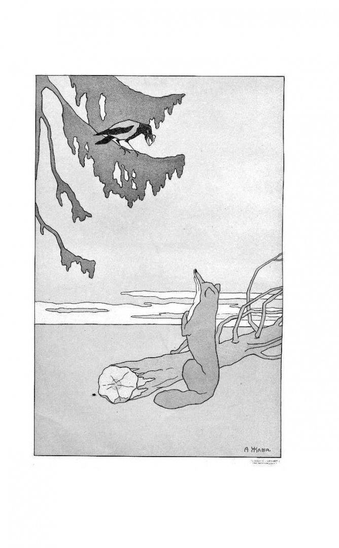 Иллюстрация 11 из 33 для Лисица и виноград. Басни - Эзоп ...