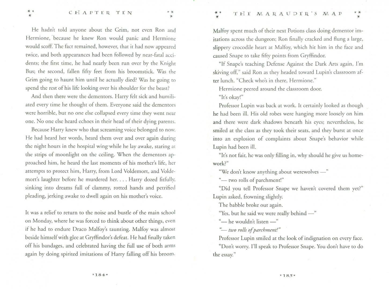 Иллюстрация 1 из 5 для Harry Potter & the Prisoner of Azkaban - Rowling, Rowling | Лабиринт - книги. Источник: Лабиринт