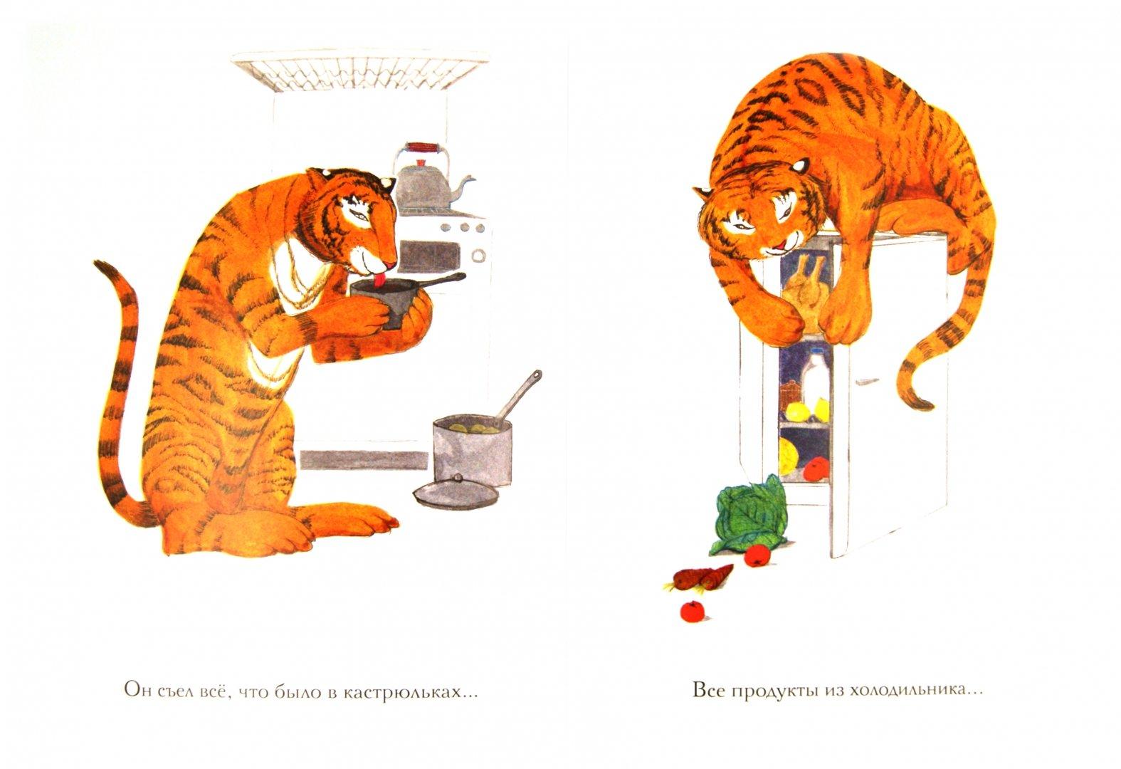 овальные картинка тигр и чай значит