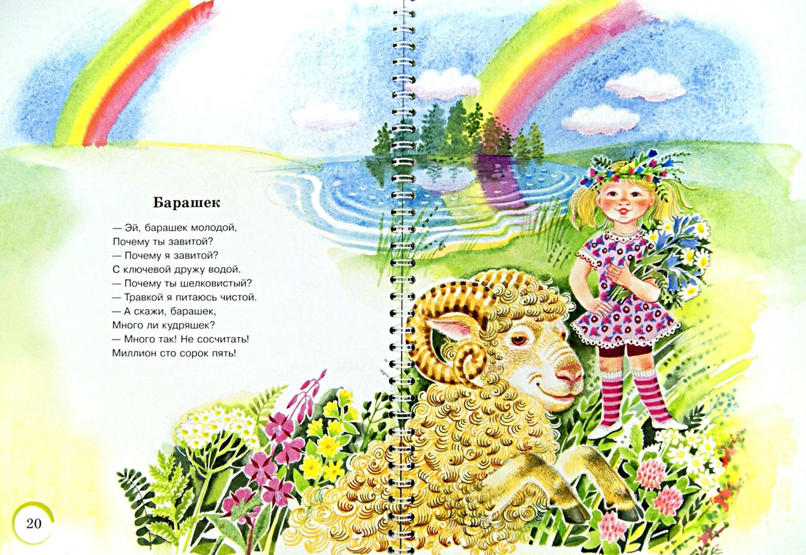 Иллюстрация 1 из 33 для Веселые диалоги для развития выразительности речи детей с 2 до 8 лет. Наглядно-дидактическ. пос.ФГОС - Наталия Нищева | Лабиринт - книги. Источник: Лабиринт