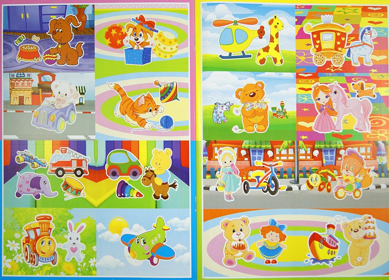 Иллюстрация 1 из 12 для Мобилка. Игрушечные фотки: книжка-раскраска с наклейками | Лабиринт - книги. Источник: Лабиринт