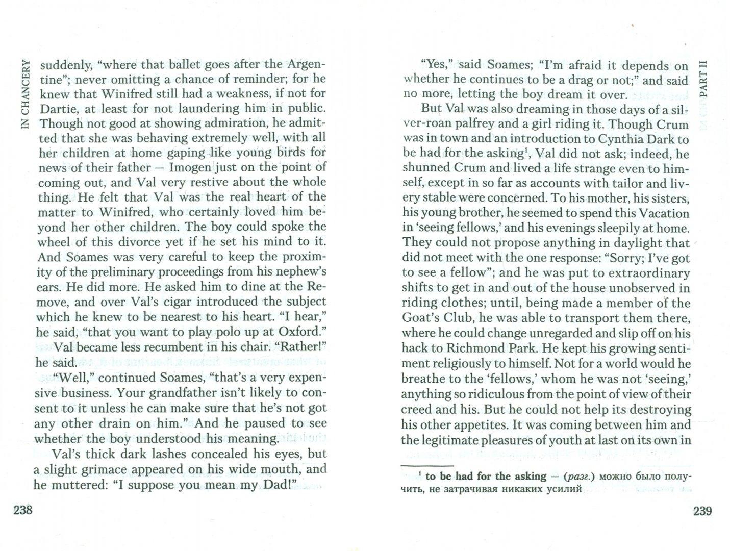 Иллюстрация 1 из 9 для The forsyte saga. In Chancery - John Galsworthy | Лабиринт - книги. Источник: Лабиринт