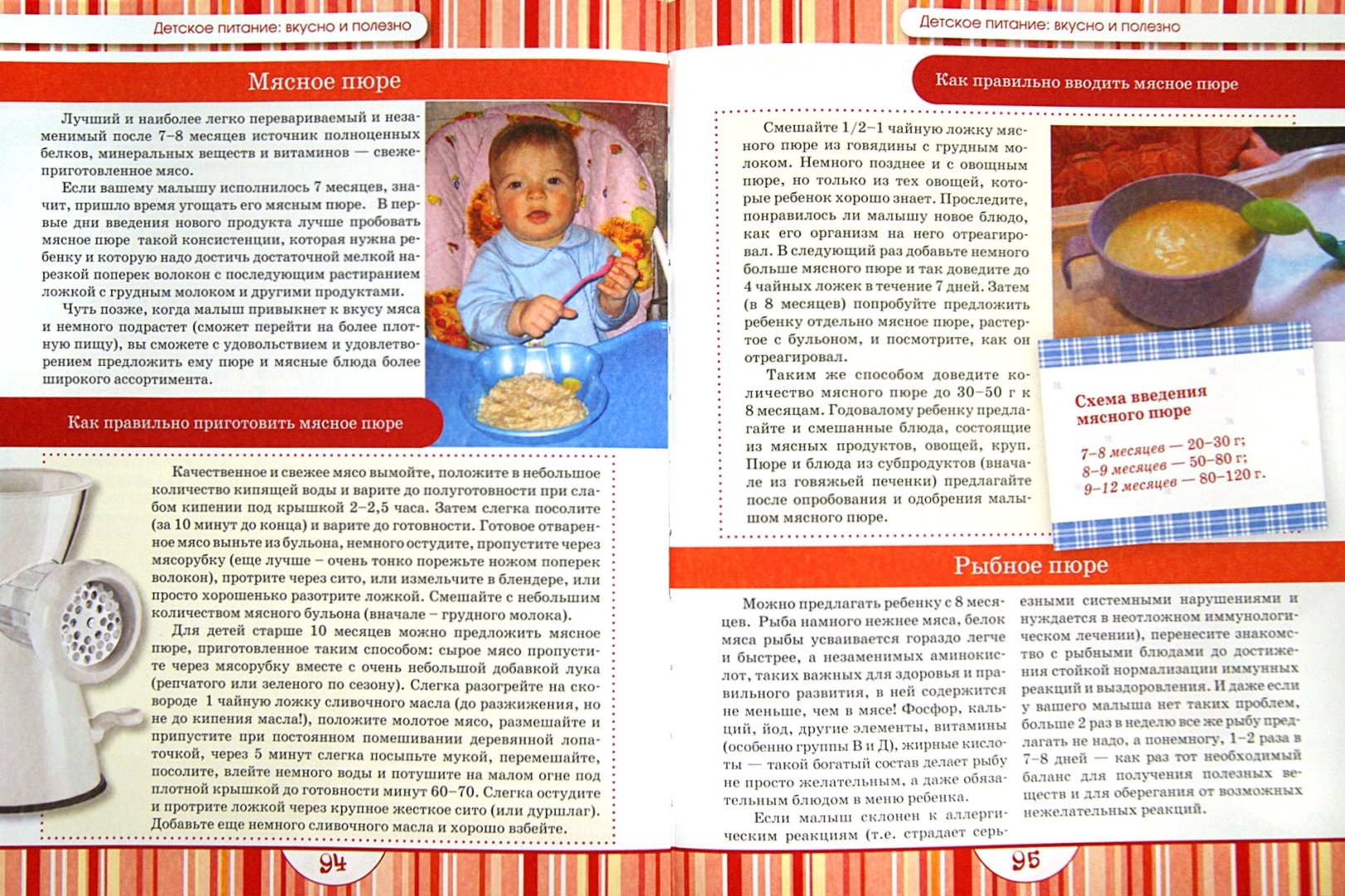 Иллюстрация 1 из 32 для Ваш кроха. Воспитание и развитие ребенка от 0 до 3 лет - Татьяна Тарабарина   Лабиринт - книги. Источник: Лабиринт