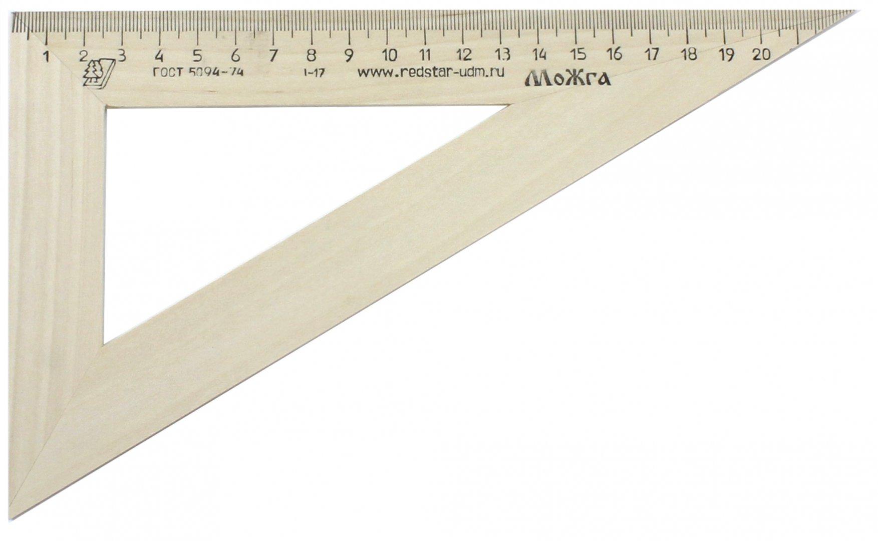 Иллюстрация 1 из 3 для Треугольник 30°/230 мм деревянный (С137) | Лабиринт - канцтовы. Источник: Лабиринт