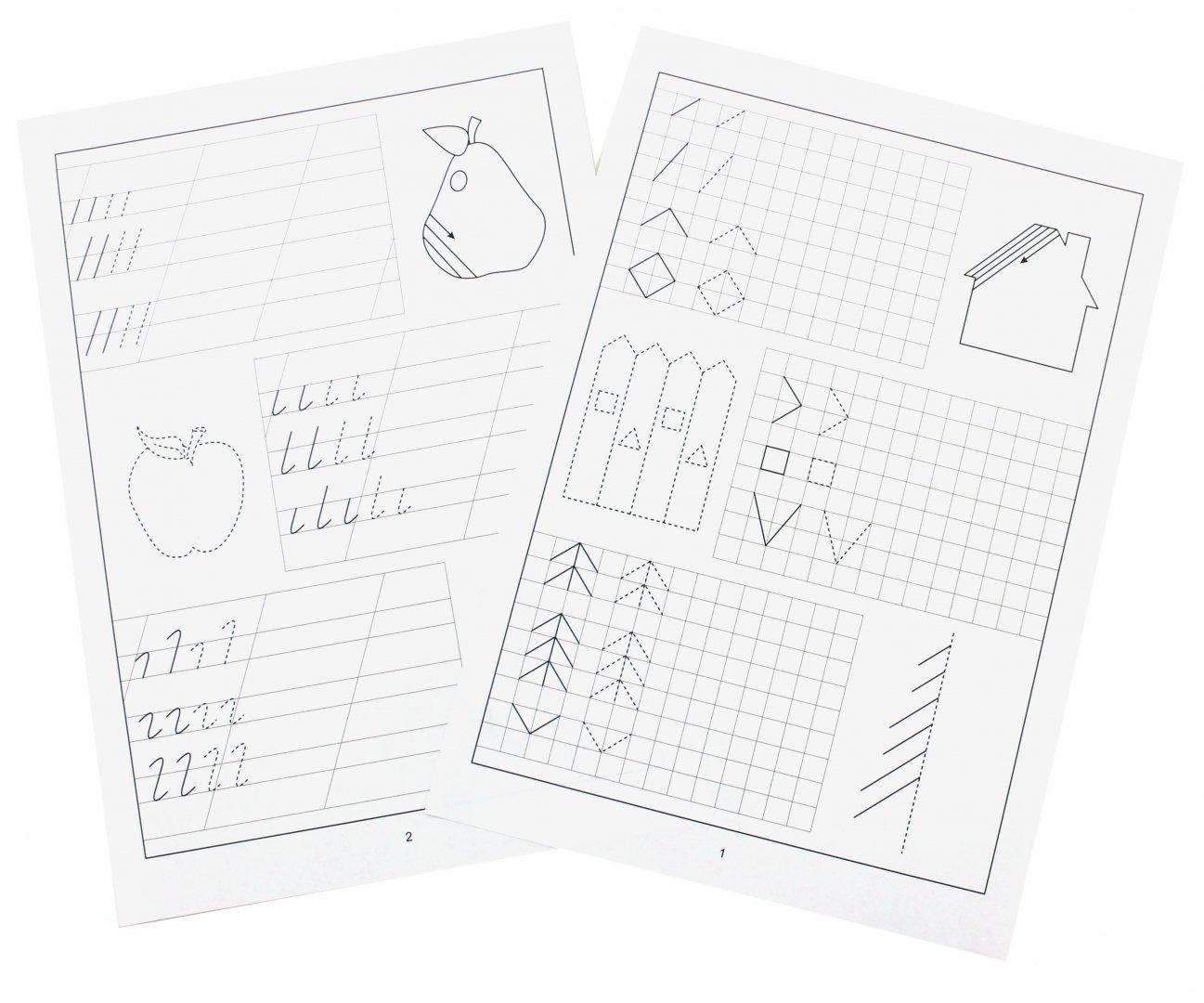 Иллюстрация 1 из 16 для Раскраска-пропись. Задания на развитие начальных графических навыков. Для детей 4-5 лет   Лабиринт - книги. Источник: Лабиринт