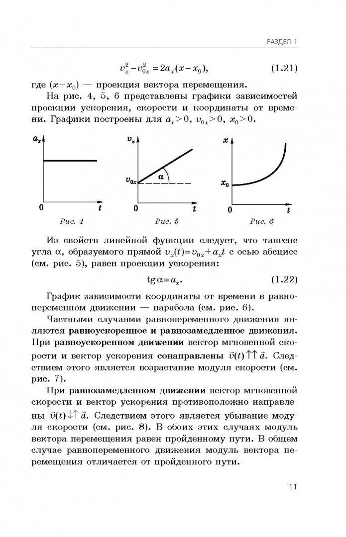 Задачи а егэ по физике с решением логические задачи и их решения 5 класс