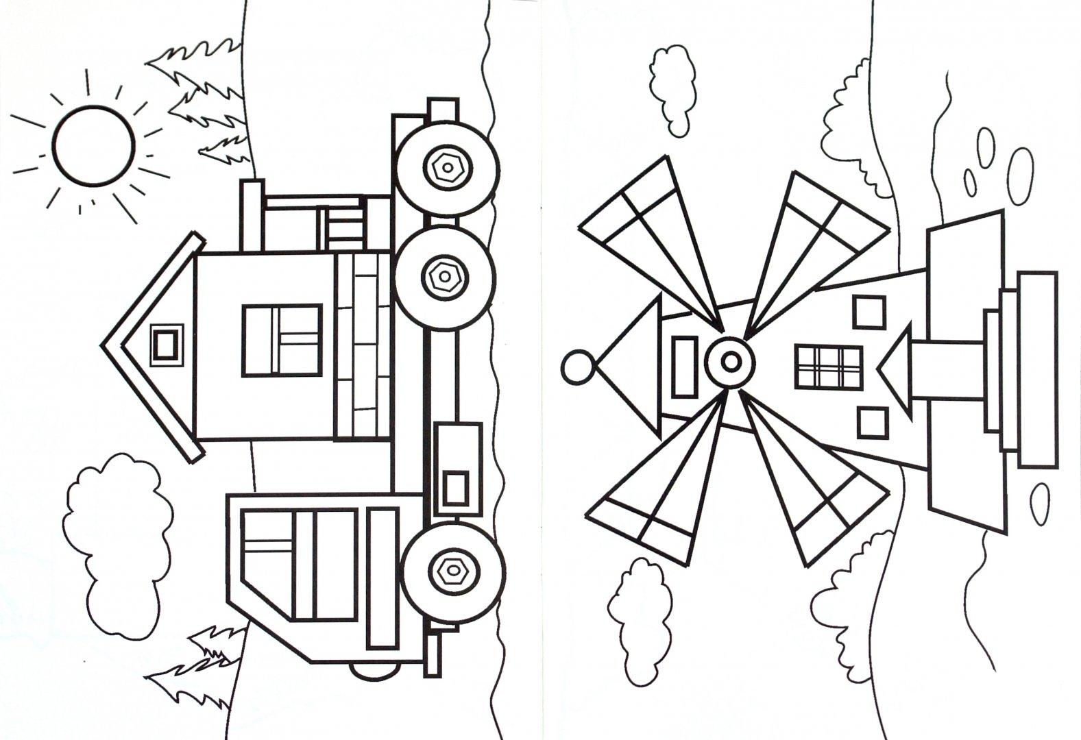 Иллюстрация 1 из 14 для Город из фигурок | Лабиринт - книги. Источник: Лабиринт