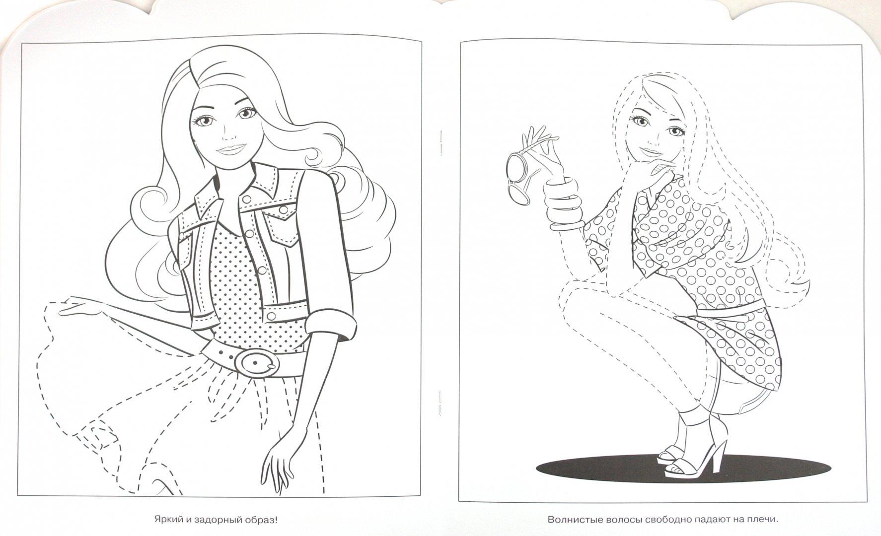 """Иллюстрация 1 из 2 для Умная раскраска """"Барби"""" (№ 1145 ..."""