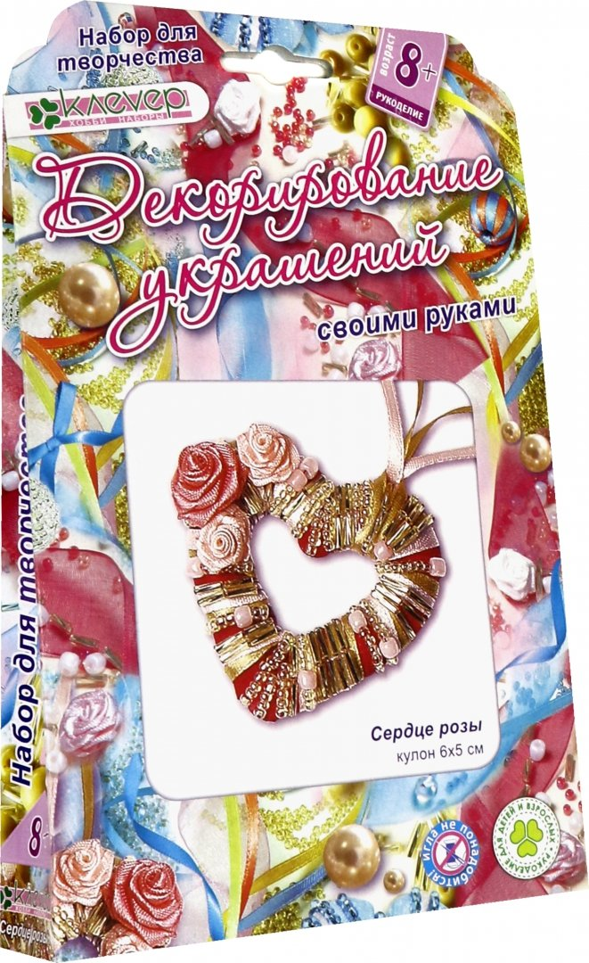 Иллюстрация 1 из 5 для Сердце розы (кулон) (АА 08-502) | Лабиринт - игрушки. Источник: Лабиринт