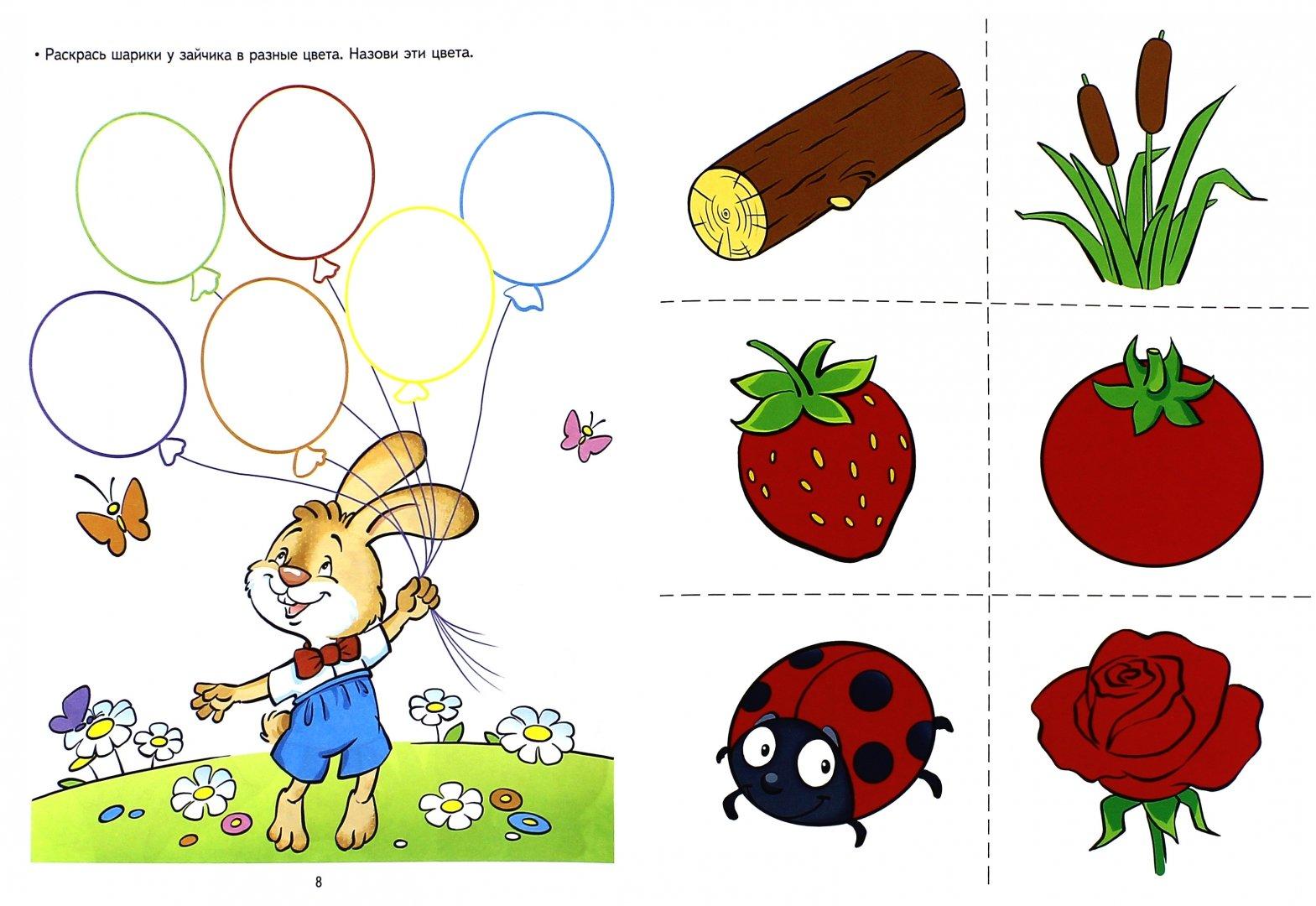 Картинки ребенку 5 лет для развития, все случаи