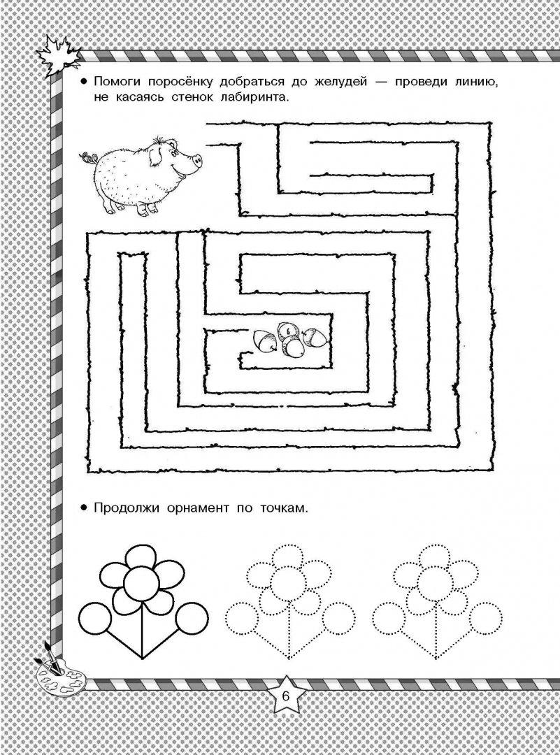 абонемент лабиринт по клеточкам картинки открытка