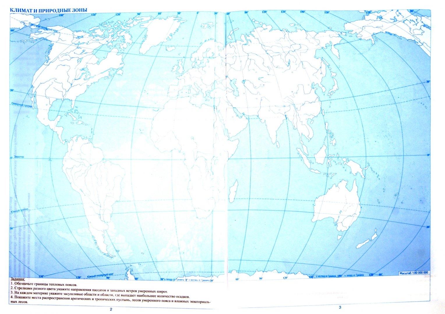 книжка картинка контурная карта оригинальным