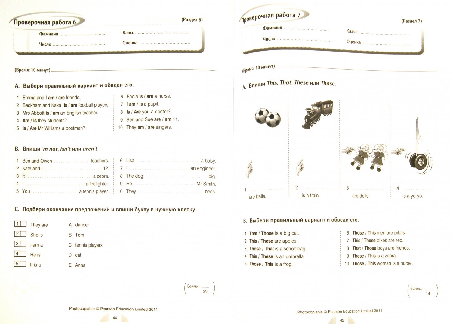 Иллюстрация 1 из 6 для New Round-Up. Starter. Грамматика английского языка. Teacher's Book (+CD) - Evans, Dooley, Saburenkova | Лабиринт - книги. Источник: Лабиринт