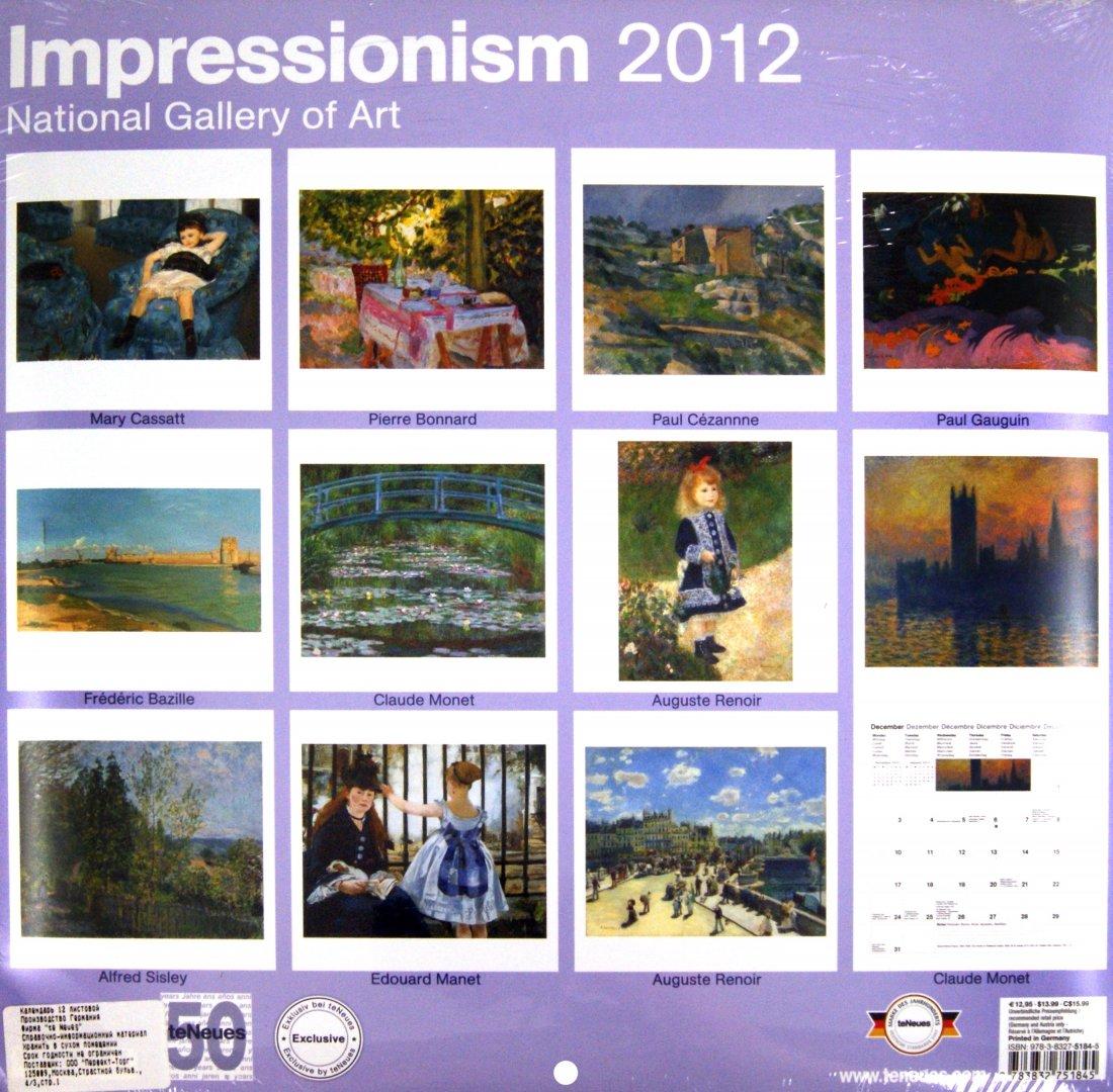 """Иллюстрация 1 из 2 для Календарь на 2012 год """"Импрессионизм"""" (5184-5)   Лабиринт - сувениры. Источник: Лабиринт"""